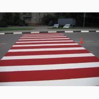 АК-511 эмаль красная, для дорожной разметки