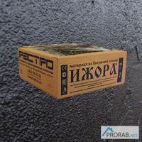 Изоляционная мастика ИЖОРА МБР-Г90