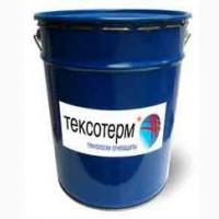 Тексотерм - огнезащитная эмаль металлоконструкций на органике