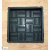 Формы для изготовления тротуарной плитки 30х30х3см шахматка