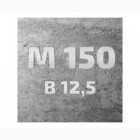 Тощий бетон В12, 5