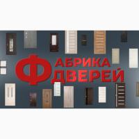 Фабрика дверей