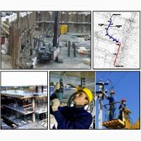 Проектирование выноса электросетей с участка застройки