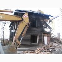 Демонтаж ветхих зданий сооружений