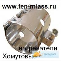 ТЭНЫ хомутовые НХ,керамические,миканитов ые, кольцевые нагреватели (ТЭНы)