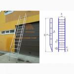 Лестница алюминиевая приставная, наклонная, для полувагонов ЛПБ, ЛНА-пв, ЛНА-ак, ЛПНА
