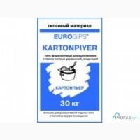 Сухая формовочная гипсовая смесь EXTRAGIPS Картонпьер, Г-12, 30кг. (1уп 45шт) Гипс