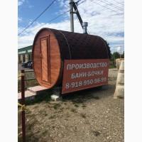Баня бочка из кавказской липы 3-х метровая