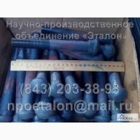 Болты контррельсовые путевые СП-237