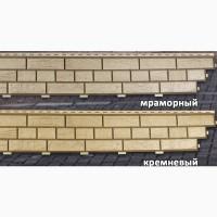 Стеновой сайдинг из ПВХ от завода Доломит