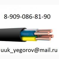 На постоянной основе закупаю кабель КВВГнг LS КГ, Кг-хл, КУИН, КВИП, МКЭШ, МКЭКШВ