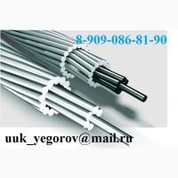 Приобретаем провода неизолированые марок А 95, АС 120/19, АС 150/24, АС 185/29 Дорого