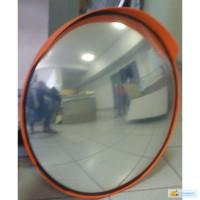 Зеркало безопасности дорожное