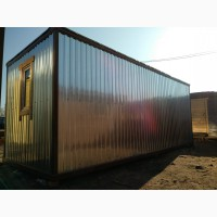 Производим блок контейнера для строителей
