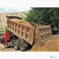 Песок строительный от производителя с доставкой от 280 руб/тонна