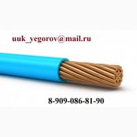 Закупаю неликвиды кабеля/провода ПВ1, ПВ3, ПНСВ, ПАЛ, РКГМ, ВВГ, ВБШВ, КВВГ, НРГ и другой