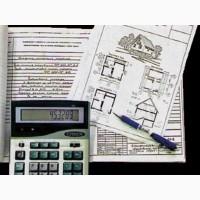 Сметная документация. Составление смет