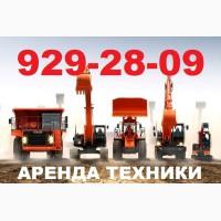 929-28-09 - Щебень Песок Грунт купить с доставкой