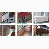 Высококвалифицированное остекление балконов и лоджий от фирмы «Новосиббалкон»