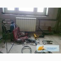 Газосварка.Монтаж(замена) батарей, радиаторов отопления, труб с газосваркой в Москве
