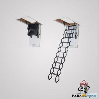 Чердачная металлическая термоизоляционная лестница FAKRO LST 70х120х300мм