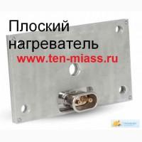 ПЛОСКИЕ ТЭНЫ, дисковые, полудисковые, пластинчатые нагреватели