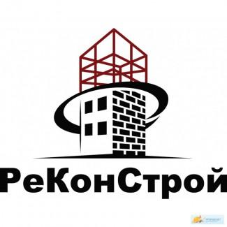 Самый большой выбор чердачных лестниц в Черноземье! От ведущих производителей FAKRO, OMAN,