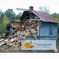 Демонтаж снос любых строений.Вывоз мусора.Аренда спецтехники, Нижний Новгород
