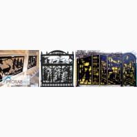 SteelART художественная резка металла, мастерская Ковки «Усадьба «Бобрики»