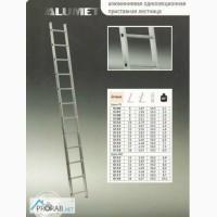 Алюминиевая односекц. лестница Серия Н1. в Челябинске