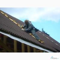 Кровля, утепление и ремонт крыши.