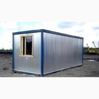 Блок контейнер металлический от производителя