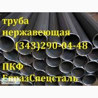 Труба сталь 10Х17Н13М2Т